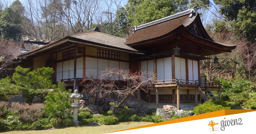 Cosa vedere in Giappone: Kyoto - Ōkōchi Sansō