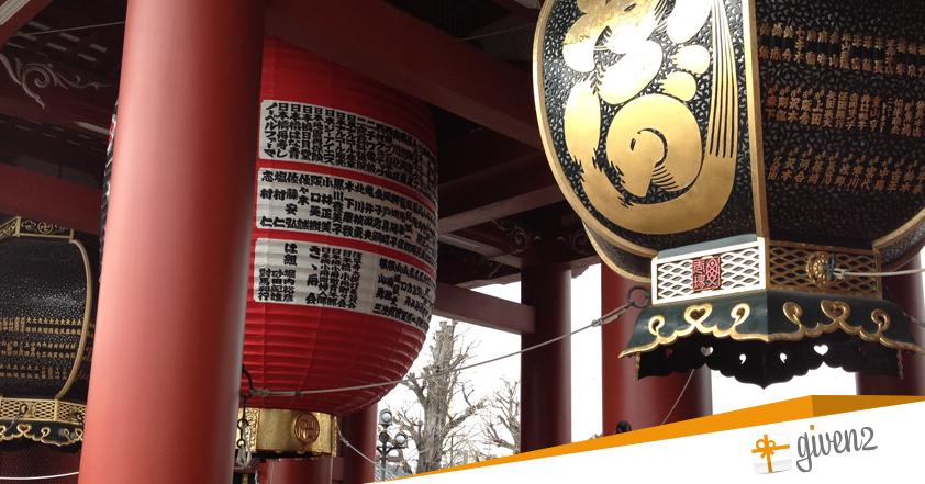 cosa vedere in giappone: Tokyo - Senso Ji Temple