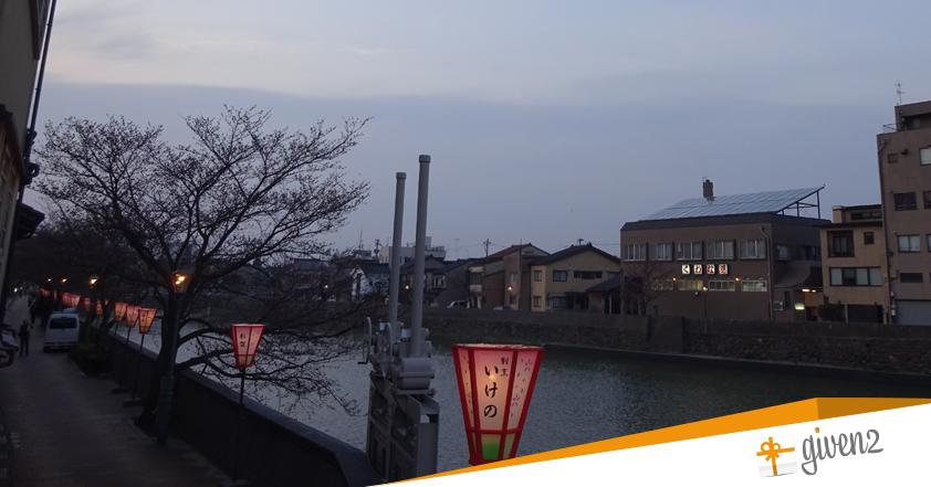 cosa vedere in Giappone: Kanazawa