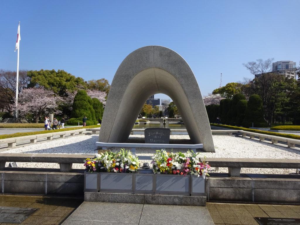 japan honeymoon Memorial Cenotaph in Hiroshima