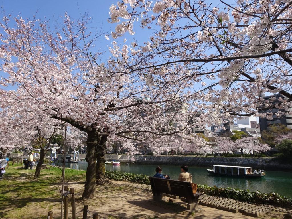 japan honeymoon Hiroshima Peace Memorial Park