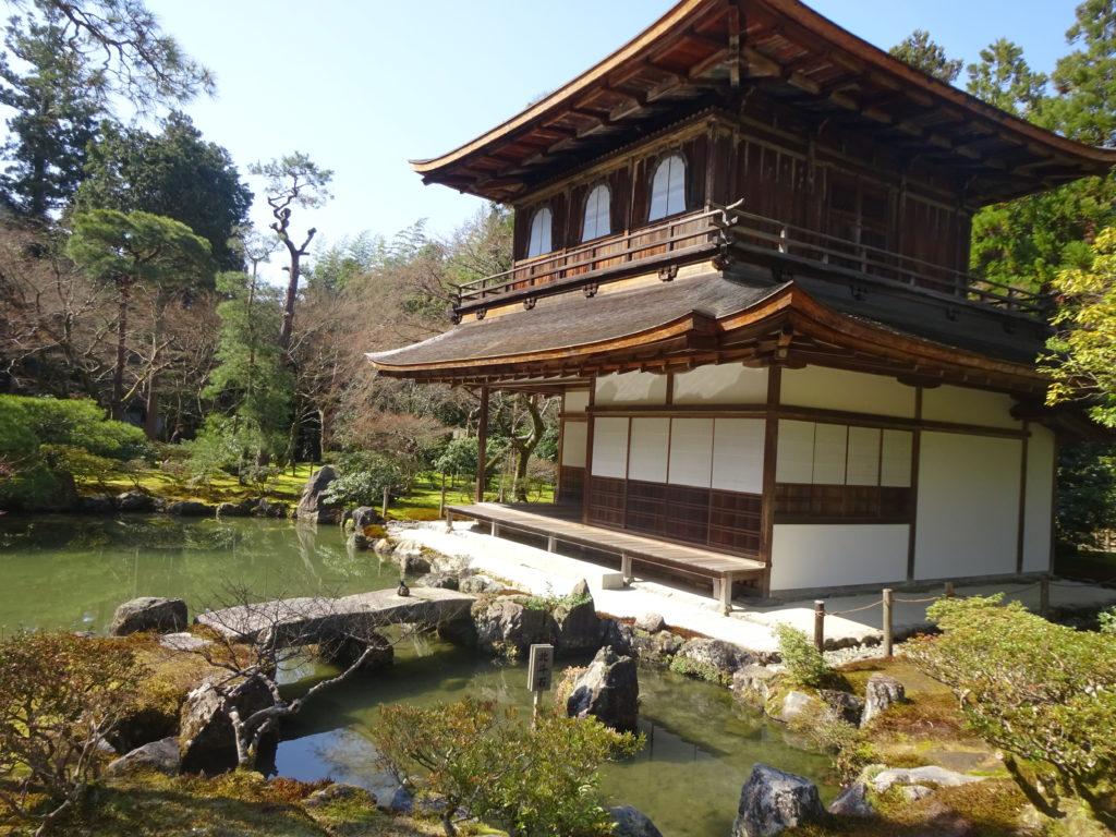 Japan Honeymoon Ginkakuji temple