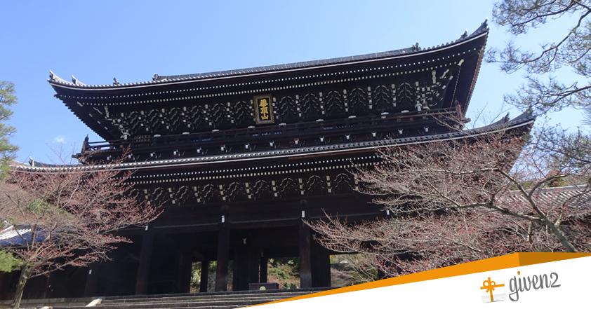 Cosa vedere in Giappone: Kyoto - Chion-in temple