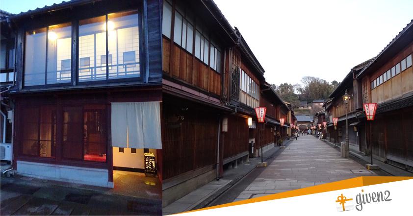 Cosa vedere in Giappone: Kanazawa - Higashi Chaya District