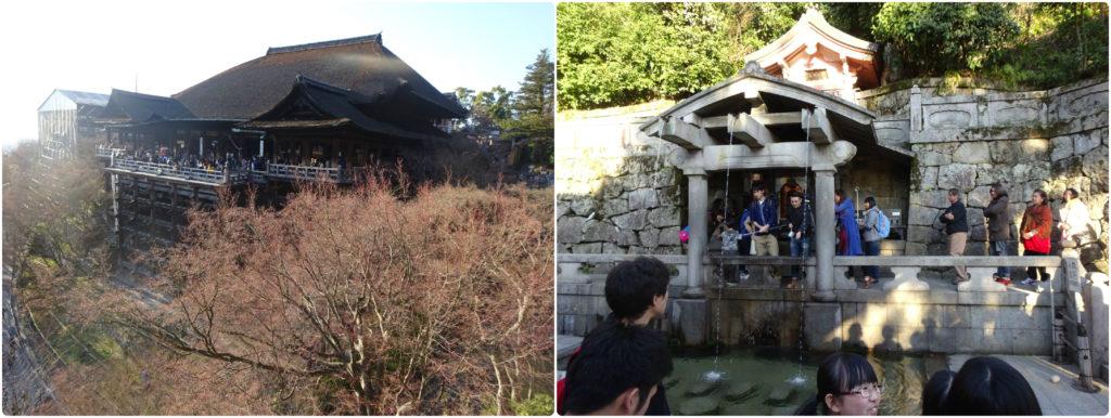 Japan Honeymon : Kiyomizu-dera Temple