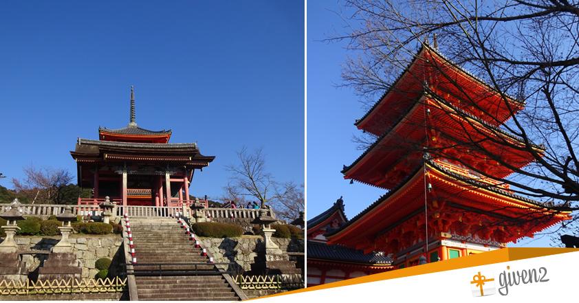 Cosa vedere in Giappone: Kyoto - Kiyomizu-dera temple